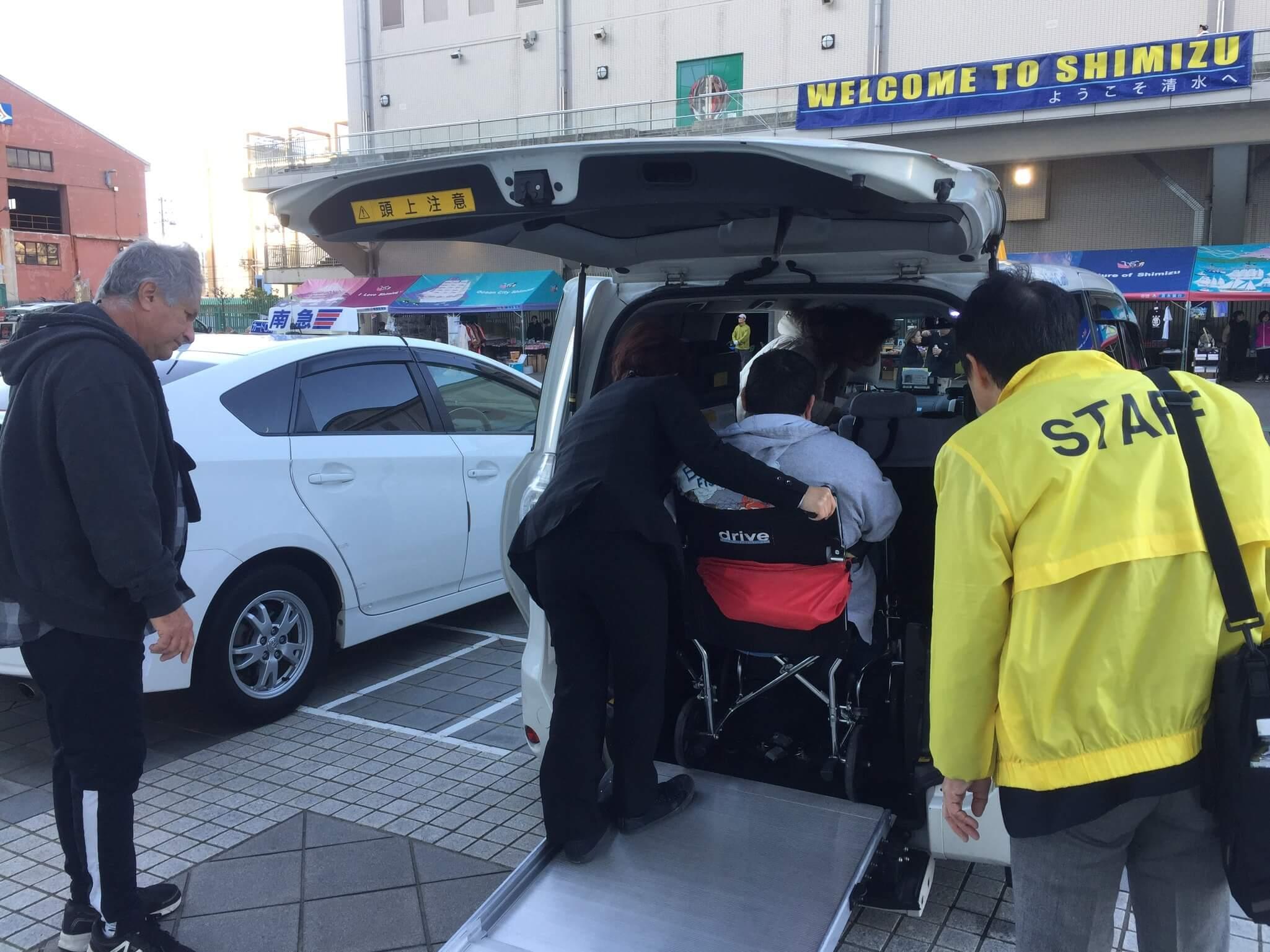 車椅子対応タクシー